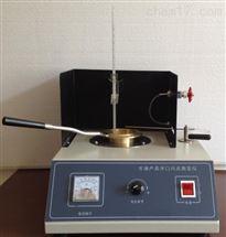 石油产品开口测定仪MHY-30034
