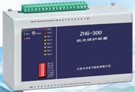 ZHG-300弧光保护装置