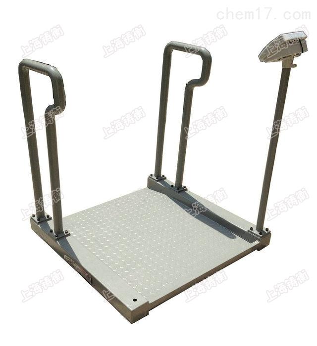 手推轮椅秤价格,医用血透电子秤