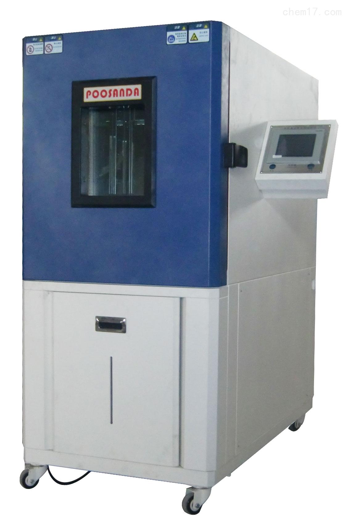 立式高低温试验箱厂家