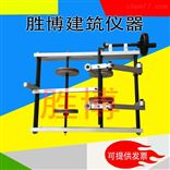 大直径塑料管材划线器 纵向回缩率