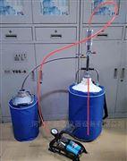 腳踏式液氮泵