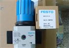 進口LR型FESTO過濾減壓閥