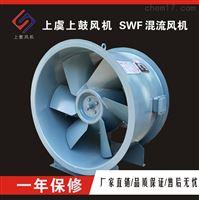 SWF-I-5.5FSWF低噪音混流風機廠家報價