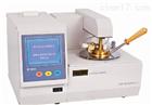 厂家直销JY-ZHB202闭口闪点自动测定仪