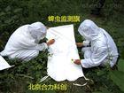 蜱蟲誘捕旗  蜱蟲監測旗 型號:HL-JCQ