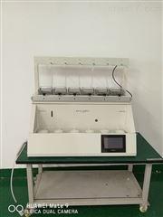 南京一体化万用蒸馏仪CYZL-6带称重