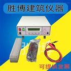 氧指数 电气性能测定仪