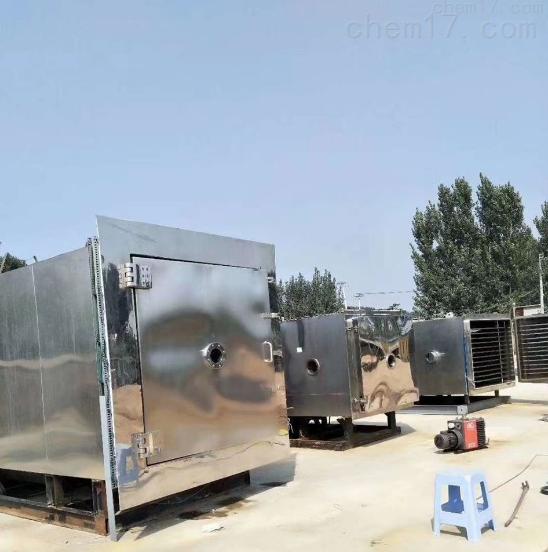 回收二手电加热制药厂用真空干燥箱