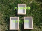 昆蟲標本盒 實木材質