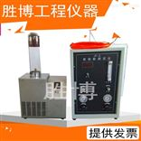 XWR-2406氧含量测定仪