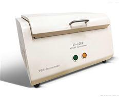 铜合金分析光谱仪