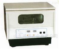 HM-THZ-C台式恒溫振蕩器 HM-THZ-C
