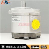 PGP511A0110CK1H2NE5E3B1B1原装进口现货PARKER派克PGP511齿轮泵