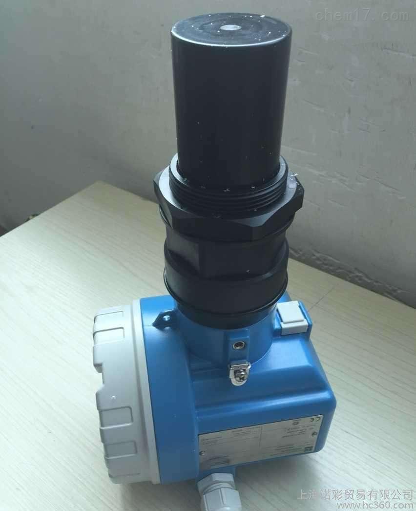 E+H雷达液位计选型