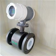 UHLDE/LDG循環水電磁流量計