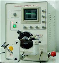 DS-702C电机参数测试仪