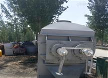 高价回收二手桨叶干燥机