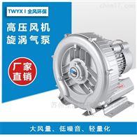鱼塘新型全自动投饲机专用风机/高压鼓风机