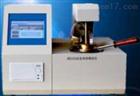 低价供应WBSD-3闭口闪点全自动测定仪