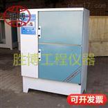40B/60B/90B混凝土标准恒温恒湿养护箱