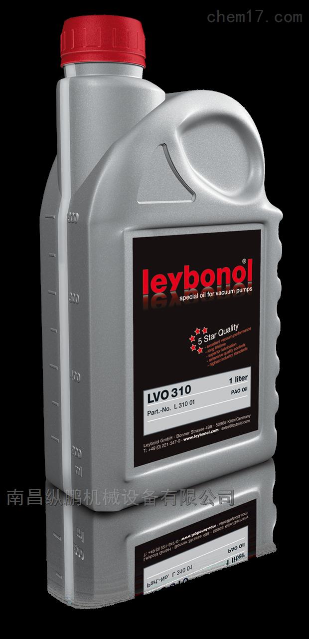 莱宝真空泵油LVO310