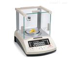 现货促销华志天平ctH-B3002珠宝电子秤10mg