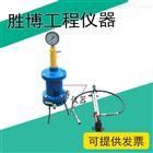 混凝土压力泌水仪SY—2型