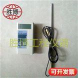 JDC-2型建筑专用电子测温仪