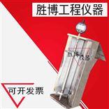 BCL-335BCL-335补偿混凝土收缩膨胀率测定仪