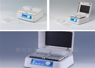 DH400微孔板恒温振荡器