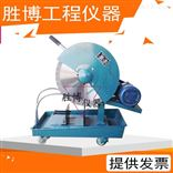 HQP-150混凝土切片机HQP-150