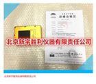 Ex2100防爆数码相机