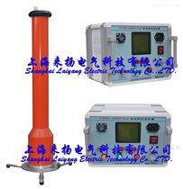 LYZGS大功率直流高压发生器
