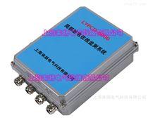 LYPCD-6000电缆局部放电在线监测系统