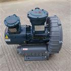 EX-G-1粉体环保工程气体输送防爆变频高压风机