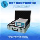 智能甲烷气体检测仪