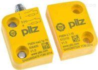 EN ISO德国皮尔兹PILZ磁性安全开关传感器