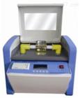 HS2100油介电强度测试仪 广州特价供应