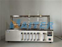 HT-6CHT-6C水质硫化物酸化吹气仪