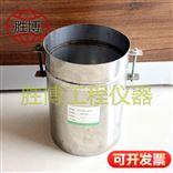 混凝土拌合物抗离析性盛料器
