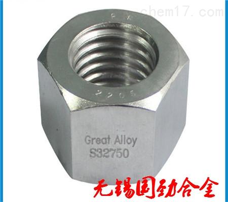 生产(410)双头螺栓-