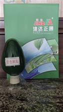 CJ-2电厂在线监测变色树脂指示剂树脂