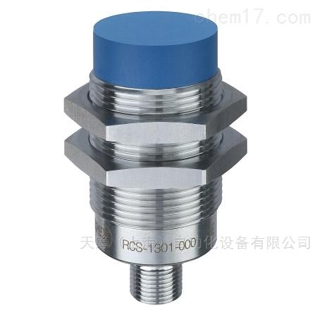 CONTRINEX堪泰RFID射频技术RCS-1301-000