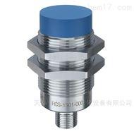 RCS-1301-000CONTRINEX堪泰RFID射频技术RCS-1301-000