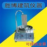 土工布透水性试验仪