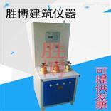 钠基膨润土防水毯耐静水压试验仪
