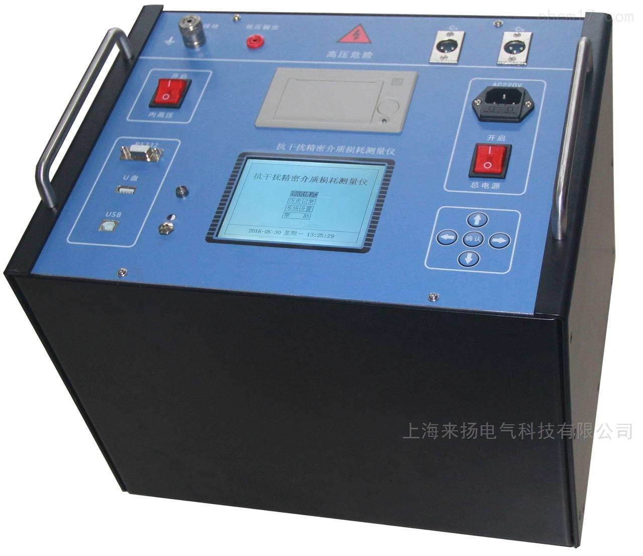 抗干扰高压精密便片介质损耗测试仪