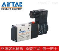 3V300系列中国台湾亚德客AIRTAC电磁阀