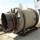 化工厂滚筒烘干机选型/价格/烘干量
